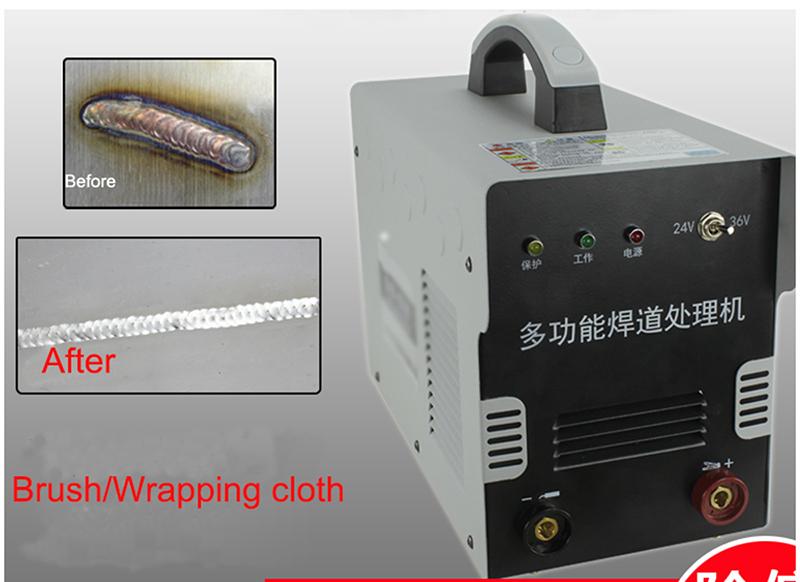 Weld seam cleaning machine weld polishing machine// TIG welding washing machine